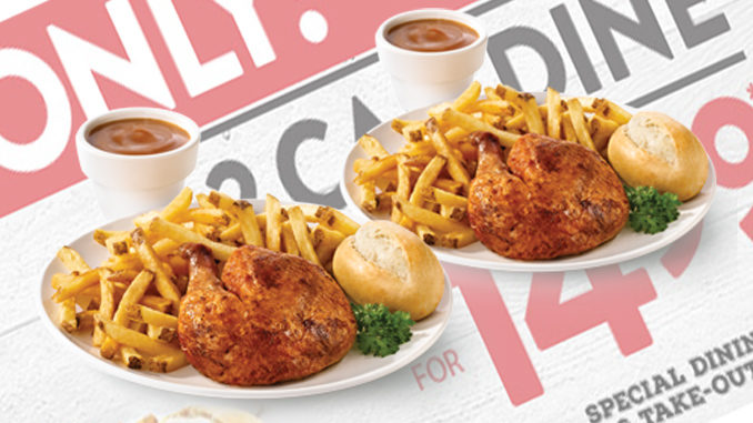 Swiss Chalet Offers 2 Can Dine For $14.99 Deal Through March 5, 2017