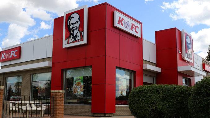 KFC Canada Renamed K'ehFC