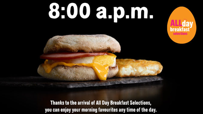 McDonald's Canada All-Day Breakfast Menu Has Arrived