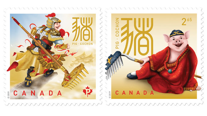 Canada Post Celebrates The Lunar New Year With Year Of The Pig Stamps