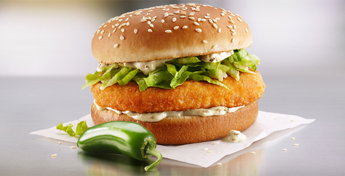 Spicy Jalapeño McChicken